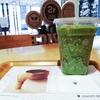 美味しい抹茶ラテでリフレッシュ【nana's green tea】 @マルイシティ横浜