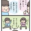 アホな夫婦のあやし方【生後7カ月】