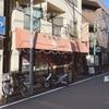 【竹ノ塚】町中華 悟空のチャーハンでしょう