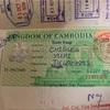 ベトナムには2度入国できない?!入国審査で監禁された話。①