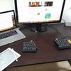 自宅の開発環境(オフィス)を整備した話、机とかキーボードとか