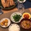 ごはん、新じゃがの甘辛煮、小松菜のおひたし、ほっけ、野菜の味噌汁