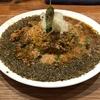 大阪スパイスカレーのパイオニア「コロンビア8」食べてきました