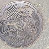 富山県黒部市のマンホール
