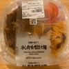【セブンイレブン】冷し肉味噌担々麺