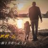 今さらだけど無料の写真アルバムアプリ『Famm』 ってくっそいいなって話!