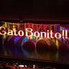 【宝塚】雪組 東京宝塚劇場 「 『Gato Bonito!!』 ~ガート・ボニート、美しい猫のような男~」⑥
