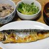 今日の食べ物 朝食に鯖の灰干し