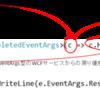 SilverlightからのWCF呼び出しをReactive Extensionsとして取り扱うメソッドを作ってみた。