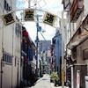 和歌山 ぶらくり丁商店街を歩く vol.3