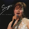 SINGER / 島津亜矢 (2010 Apple Music)