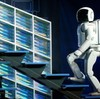 米スタンフォード大学が予測する「2030年の人工知能」 やはり雇用に影響か