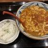 TOKIOと丸亀製麺がコラボ開発した自信作!トマたまカレーうどんを食べてきた!値段や感想まとめ!