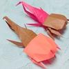折り紙で作るヘラクレスオオカブトの作り方~頭部~