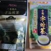 急須と茶葉で美味しい緑茶を淹れてみた 1杯36円