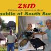 Z81D 南スーダン共和国 40m FT8 カード到着