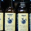 志賀高原ビールの限定2種が入荷!