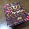 バレンタイン直前!『ペヤングチョコレートやきそばギリ』を貰ったので早速食べてみた
