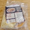 【宅麺 vol.6】「 味噌麺処 花道 」の「 辛味噌ラーメン 」を自宅にてブチかました正直な感想 (224杯目)