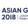 アジア競技大会2018のジャカルタとパレンバンはどこ?パレンバンの競技は
