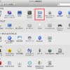 Unity 4.2のMac環境のWeb Playerがクラッシュする問題の解決方法 - その2