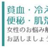 水無月の十 / 幼稚園参観日