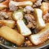 赤から5番の鍋 with 栃尾の油揚