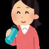 毎日水筒を持っていくことで節約しよう!!簡単にできる節約術!