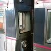 豊橋鉄道1800系1803Fの運転台撤去痕
