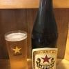 麺屋永太  『塩ラーメン大盛500 メンマチャーシュー 辛味(別皿)ビール赤星』