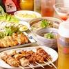 【オススメ5店】大和・中央林間・長津田(神奈川)にある立ち飲みが人気のお店