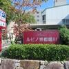 【ルビノ京都堀川】レビューと、京都駅からの行き方