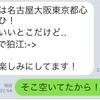 ■独演会は狛江なの??