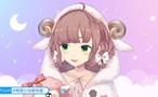 飛鳥ひな の新衣装 羊のパジャマ モコモコの部分脱衣可能