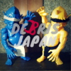 RESTORE / DEBRIS JAPAN [SOFUBI VERSION] ブルーバージョン(未塗装)