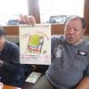 第77回文房具朝食会@名古屋レポート「お気に入りの文房具を自慢しちゃいましょう」①