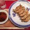 大阪餃子通信(まとめ版):大阪難波と神戸三宮の豚饅二大有名店の餃子を食べ比べ!