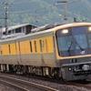 第1589列車 「 キヤ141系G2編成の後藤臨検入場を狙う 」