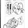 ナンセンス四コマ・New検閲