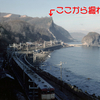 恵比須岩逆俯瞰