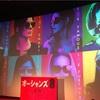 この夏、オシャレ女子におすすめしたい映画は「オーシャンズ8」!試写会に行ってきました!