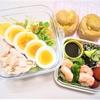 ビタミンCが豊富な『野菜で肌ケア』WEEK♡ダイエットサラダランチ弁当No.11