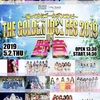 『Dear☆Stage & Arc Jewel presents THE GOLDEN IDOL FES 2019 IN 野音~帰ってきたゴールデンコンビ~』