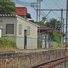 北松江線:長江駅 (ながえ)