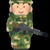 ファイナル・カード 『兵隊』デッキ