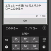 DialogのEditor、名付けてDialogEditor