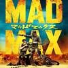 この映画、世界観全てがMAD!映画「マッドマックス 怒りのデス・ロード」のあらすじ・感想レビュー