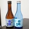 【飛良泉 山廃 氷結生酒】の感想・評価:みぞれ状を維持するのはむずかしい!でも……