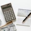海外移住における銀行とマイナンバー