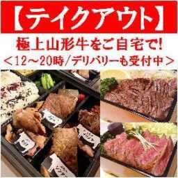 山形牛一頭買いの焼肉店だからこそ楽しめる部位の違い そして作りたての生冷麺を堪能してきた話 ぐるなび みんなのごはん